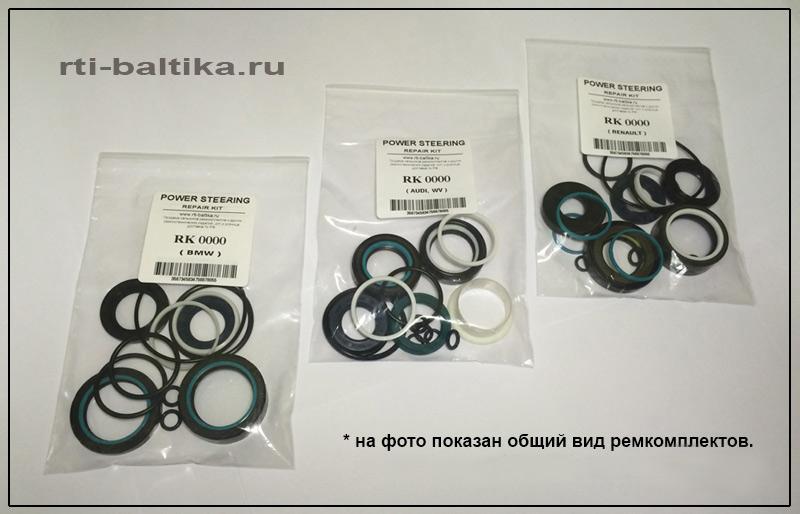 RK8029, MR151977,MN103434